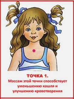 tozka1