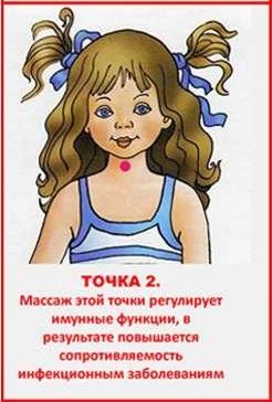 tozka2