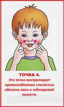 tozka4