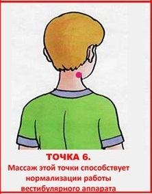 tozka6