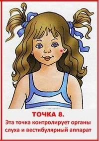 tozka8